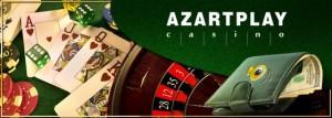 Azartplay.com: как быстро отыграть бонусы