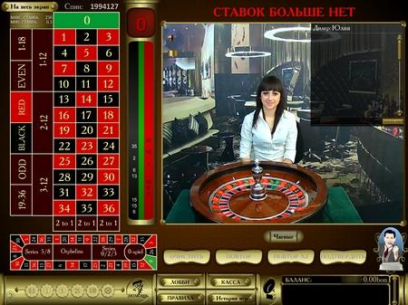 Grand Casino лайв рулетка